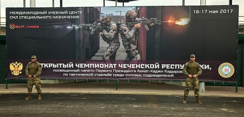 Телохранители и водители Сигма-Профи вернулись со сборов по тактической подготовке