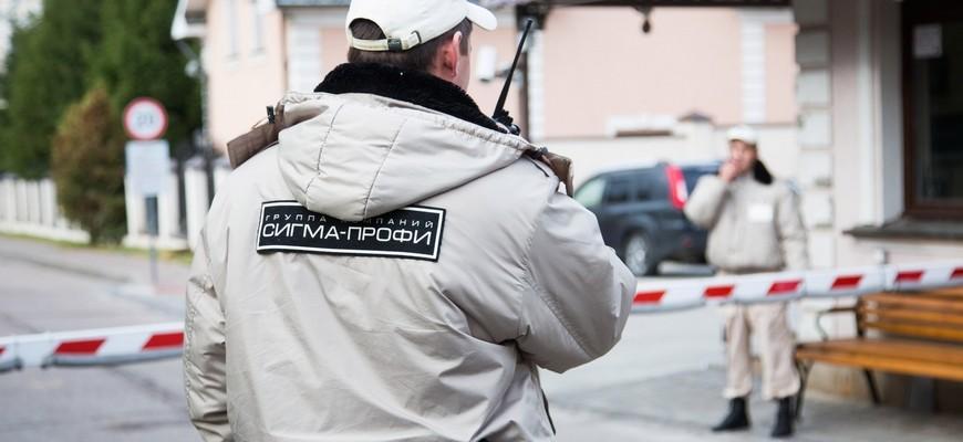 Обеспечение пропускного режима на охраняемом объекте