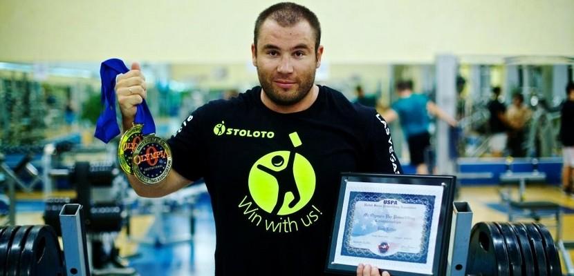 Телохранитель Антон Бегалко стал абсолютным чемпионом на соревнованиях Mr Olympia 2016 в дисциплине жим лежа