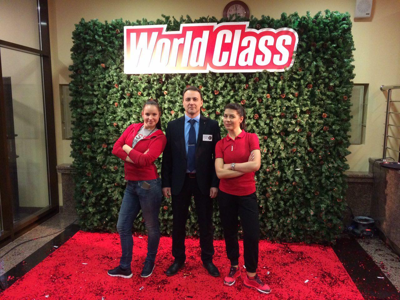«Ёлка World Class»