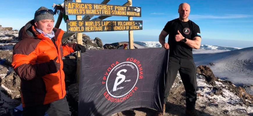 Сигма-Профи на Килиманджаро!