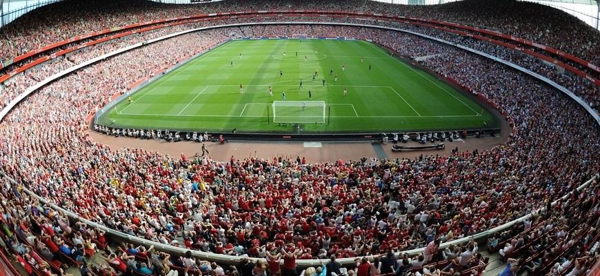 Организация охраны стадионов и спортивных объектов