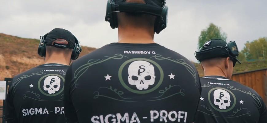 Команда «Sigma-Profi Team» по IPSC в Казани.