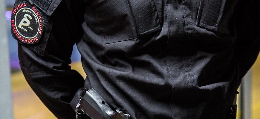 Услуги вооруженной охраны объектов