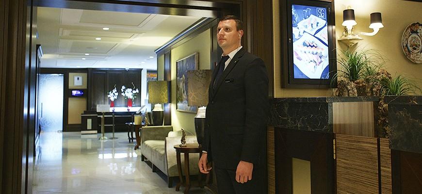 День рождения, картинки службы безопасности в гостинице