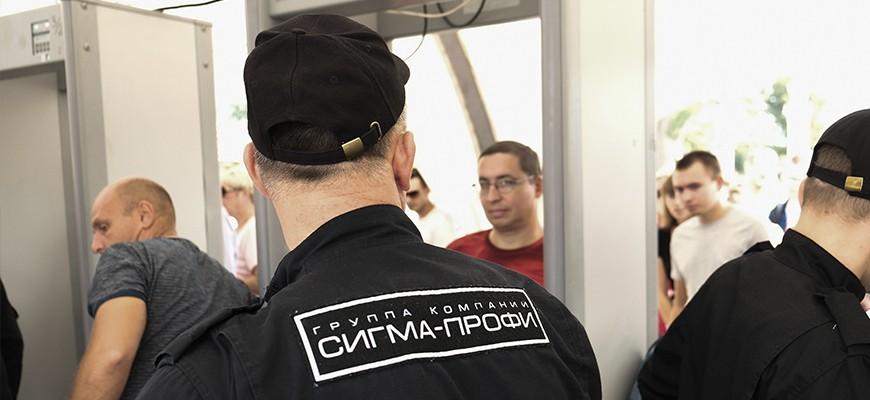 Обеспечение безопасности фестиваля на ВВЦ в день города.
