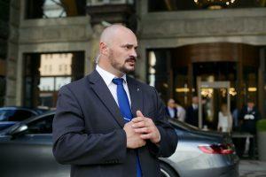 Сотрудник личной охраны ГК «Сигма-Профи»
