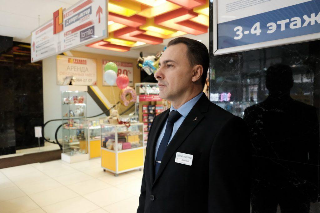 Сотрудник объектовой охраны ГК «Сигма-Профи»