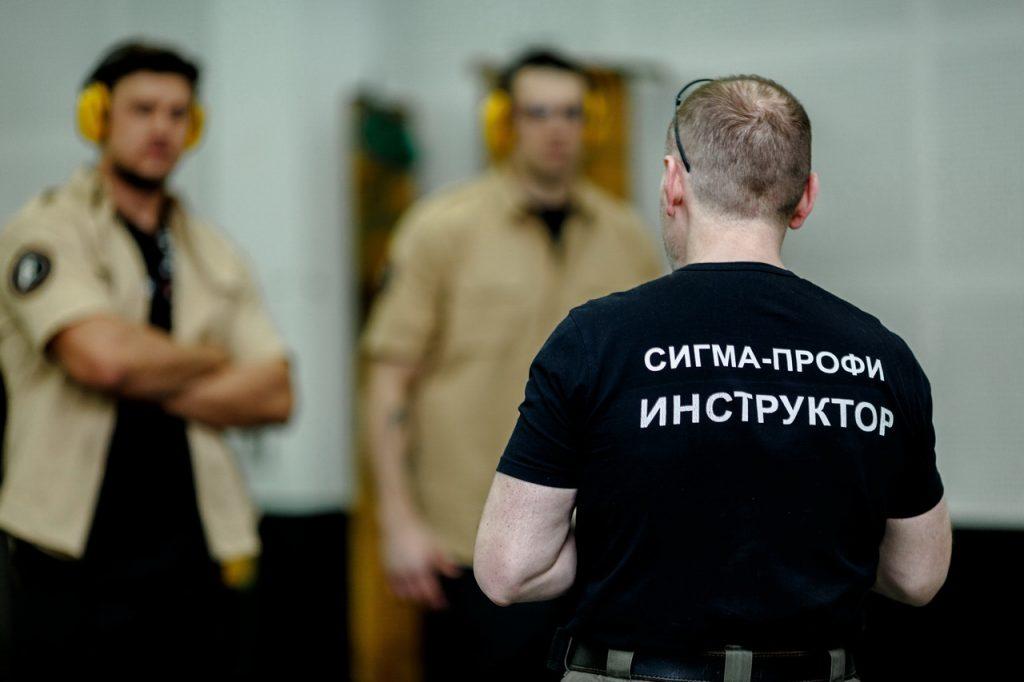 Инструктаж по огневой подготовке для сотрудников личной охраны ГК «Сигма-Профи»