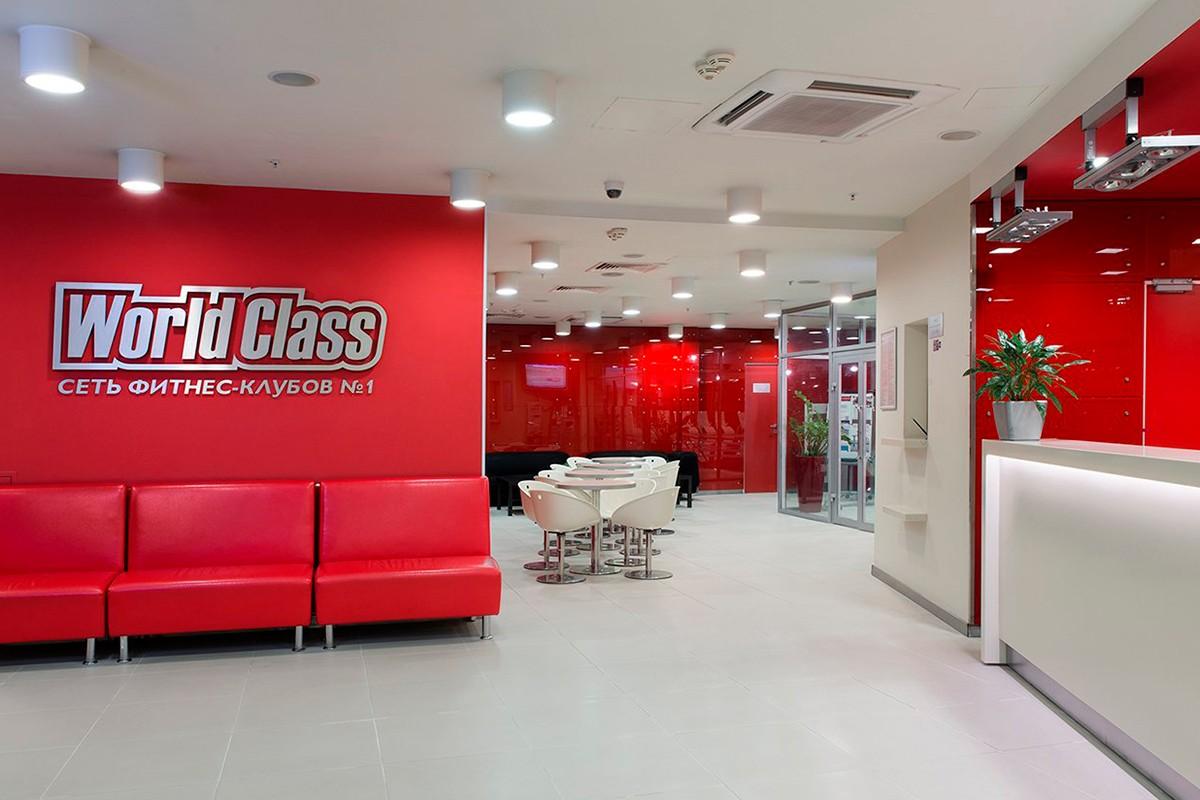Наши клиенты: World Сlass
